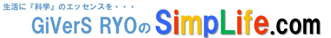 GiVerS RYO SimpLife.com